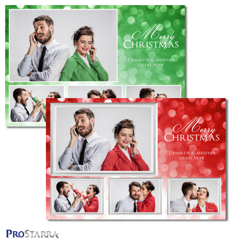 A 4 photo photobooth template layout for a classy christmas party or corporate event in red or green.